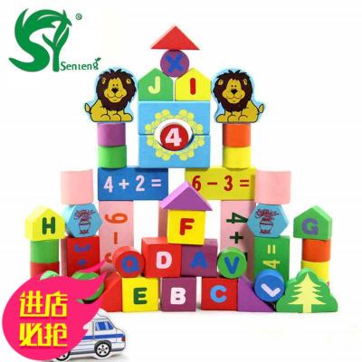 兒童木制48粒英文字母數字算術學習木質早教積木玩具