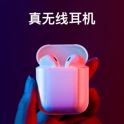 Pandorabox無線藍牙耳機二代iPhone11pro耳機Xs運動跑步耳機華為小米OPPO安卓手機通用i8p入耳式