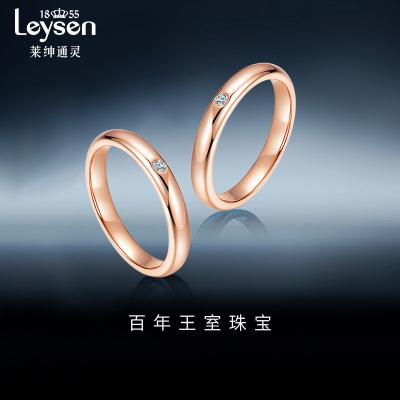 Leysen1855萊紳通靈珠寶 愛的加冕鉆戒 18k金鉆石戒指 女戒 男戒婚戒 情侶戒指 I-J級 10分以下