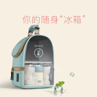 babycare妈咪包单肩背奶包 便携式母乳储奶包蓝冰冷藏保鲜袋奶瓶保温包 5060