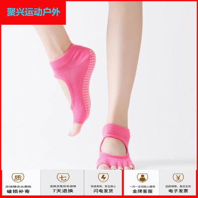 蘇寧好貨瑜伽襪子 女防滑全棉 五指襪專業純棉吸汗女四季瑜珈運動健身防滑舞蹈聚興新款