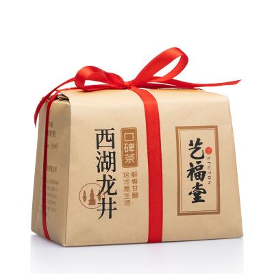 艺福堂绿茶 明前西湖龙井 口碑茶叶250g