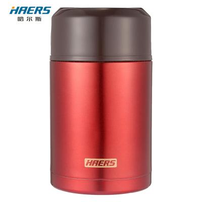 HAERS брэндийн хоолны халуун сав LTH-1000-18 1000ml  м?нг?л?г улаан  LTH-1000-18 1000ml