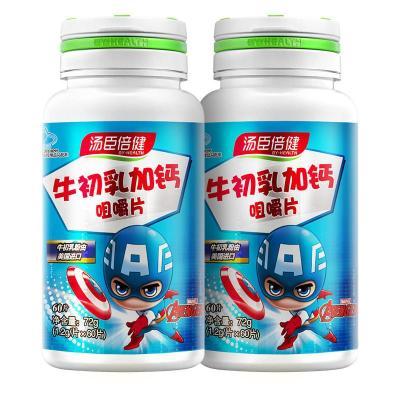 2瓶裝/120片】湯臣倍健 牛初乳加鈣咀嚼片 60片 兒童成人增強免疫力