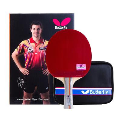 蝴蝶(Butterfly)蒂姆波爾乒乓球成品拍直拍橫拍雙面反膠頭沉柄輕進攻型打法碳素底板戰拍適合專業選手膠皮可揭換送拍套