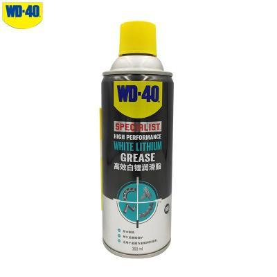 WD-40高效白鋰潤滑脂 除銹劑 wd40車門鉸鏈限位器 軸承 鏈條 齒輪 天窗軌道 機械潤滑油噴劑360ml添加劑