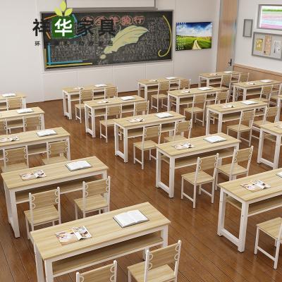 祥華家具 新品課桌椅中小學生輔導班課桌椅單雙人培訓學校學習桌椅組合長條桌