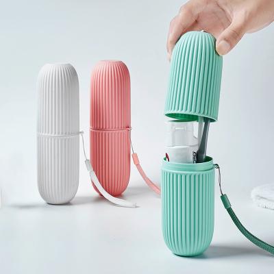 优勤北欧旅行牙刷收纳盒便携式洗漱杯刷牙杯子牙膏牙具旅游漱口杯套装