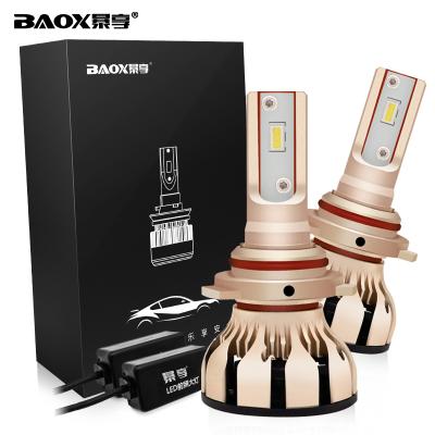 暴享 BX-9012 汽車led大燈 led車燈 高亮汽車燈泡 白光6000K 近光/遠光/遠近一體/一對裝【精彩系列】