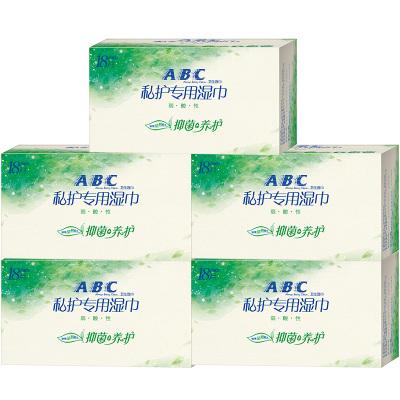 ABC卫生成人湿巾私处清洁湿纸巾隐私部位男女护理5盒90片湿巾