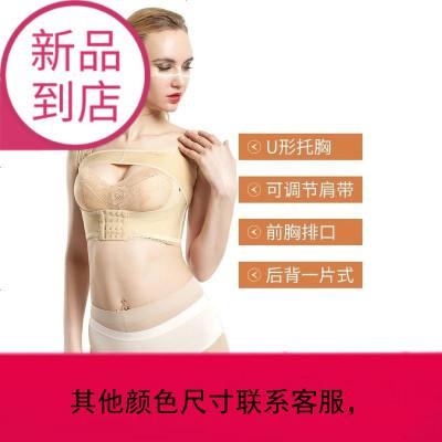 吸脂術后塑身衣瘦手臂收副乳神器消除假體隆胸術后內衣束乳帶胸托
