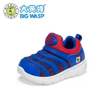 大黃蜂/BIG WASP童鞋 兒童毛毛蟲2019年秋季新款 男女通用套腳寶寶鞋小童鞋1-6歲