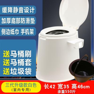 成人可移動馬桶孕婦坐便器便攜式痰盂老人尿桶尿盆黎衛士尿壺椅 三代款白色 室內專用