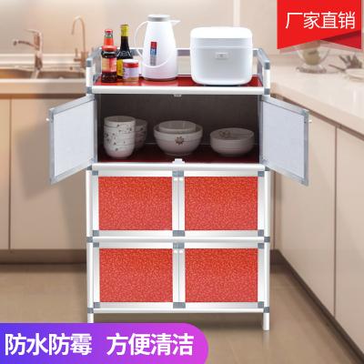 卫浴放心购简易餐边柜三层组装不生锈铝合金柜橱柜厨房置物架放碗柜酒柜简约新款