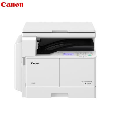 佳能(CANON)iR 2206N/2204N黑白激光數碼復印機無線WIFI網絡打印A3A4幅面復合機一體機彩色掃描A3打印機一體機A3復印機A3打印復印機