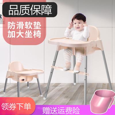 宝宝餐椅婴儿吃饭椅子便携式可折叠宜家多功能儿童餐桌椅座椅家用