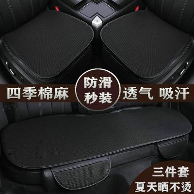 汽車坐墊無靠背三件套四季通用亞麻卡通后排座墊夏季單個片屁屁墊 經典款--黑色 單墊1個