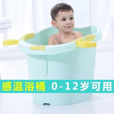 兒童折疊泡澡桶嬰幼兒浴缸洗澡盆可坐家用沐浴桶大號古達加厚小孩寶寶浴盆