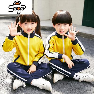 幼儿园园服春秋套装纯棉小学生校服儿童一年级班服运动会定制服装_6