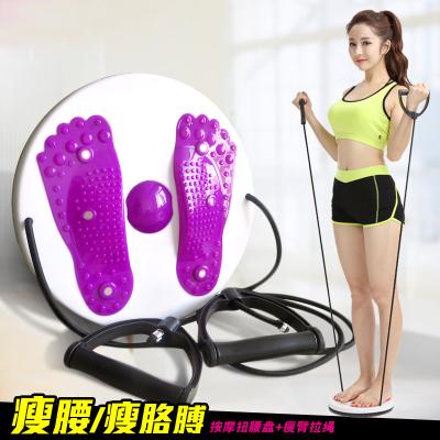 闪电客扭腰机跳舞机扭扭盘女士家用健身器材瘦肚子扭腰盘拉力器瘦胳