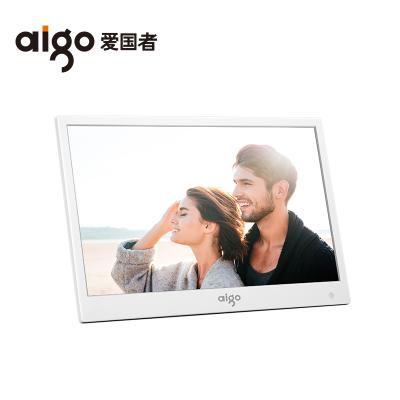 愛國者(Aigo)DPF123高清數碼相框13寸8G電子相冊插卡插U盤電子臺歷音視頻播放 定時開關機 帶遙控器 白色