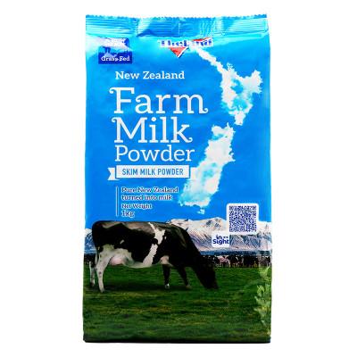 Theland纽仕兰 牧场脱脂奶粉1kg(袋装) 新西兰进口成人奶粉