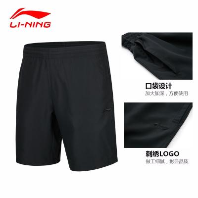 李寧運動短褲男夏季跑步透氣速干五分褲寬松型口袋帶系帶中褲褲子