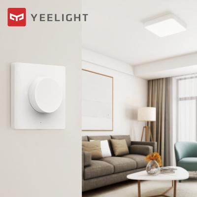 Yeelight 智能調光開關免安裝旋鈕按壓多功能客廳臥室智能吸頂燈餐廳吊燈調光調色智能(86盒版)