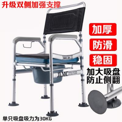 老人坐便椅孕婦坐便器殘疾人法耐折疊移動馬桶家用大便椅子加固防滑 5202S