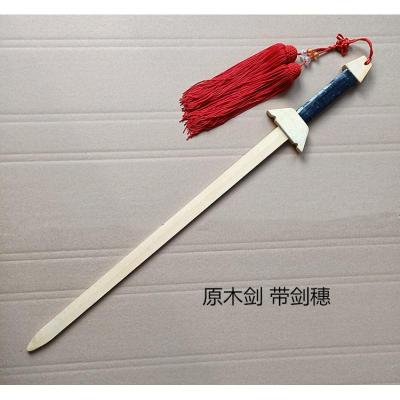 木刀武術木劍學校訓練表演舞臺道具刀劍兒童玩具木質木頭刀實木劍