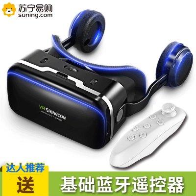 【自带耳机一体】G04E基础版VR带手柄VR眼镜VR虚拟现实眼镜游戏VR眼镜小米华为三星安卓苹果通用