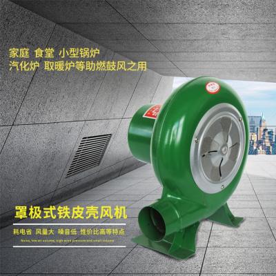 高工電器220v強力大功率鼓風機家用爐灶食堂熔鐵爐助燃吹風機 風罩款60W
