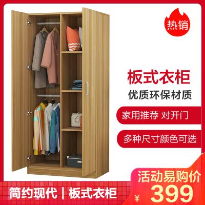 【推薦款 對開門】衣柜簡約現代經濟型組裝實木板式臥室柜子租房宿舍兒童簡易大衣櫥木質暖兔
