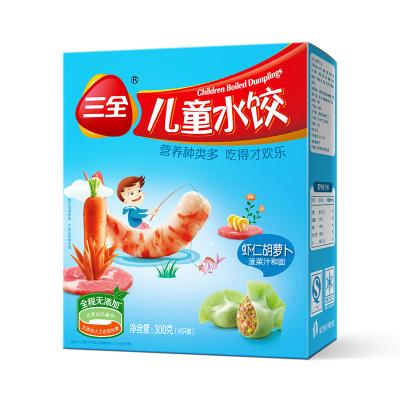 三全兒童水餃蝦仁胡蘿卜 餃子彩色面皮 菠菜汁和面42只300g 兒童食品食物 寶寶輔食