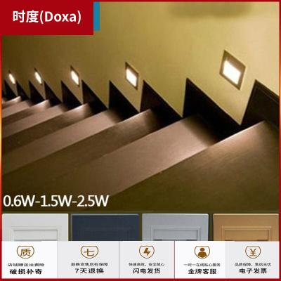 隆宇家裝86盒LED地腳燈轉角踢腳燈嵌入式墻壁燈過道走廊樓梯踏步感應夜燈人體感應2.5瓦白光時度(Doxa)