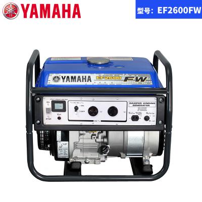 YAMAHA雅馬哈發電機 小型車載靜音汽油發電機 EF2600FW迷你家用發電機 單相手搖四沖程2KW