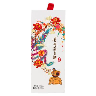 43%vol 500ml 貴州茅臺酒(喜宴·白)醬香型白酒