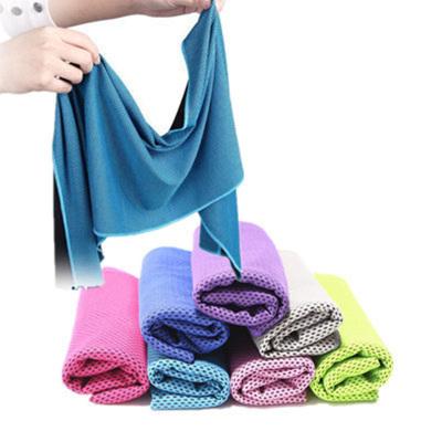星客士 雙層升級四條裝冷感運動毛巾健身男冰涼巾軍訓速干降溫冰巾擦汗巾