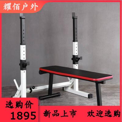 深蹲架舉重架杠鈴架可調多功能臥推架舉重床啞鈴凳健身椅健身器材商品有多個顏色,尺寸,規格,拍下備注規格或聯系在線客服