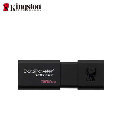 金士顿(Kingston) DT 100G3 128GB USB3.0 U盘 黑色