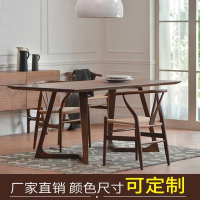 尋木匠北歐實木餐桌椅組合4-6-8人家用吃飯桌子現代簡約小戶型loft餐臺