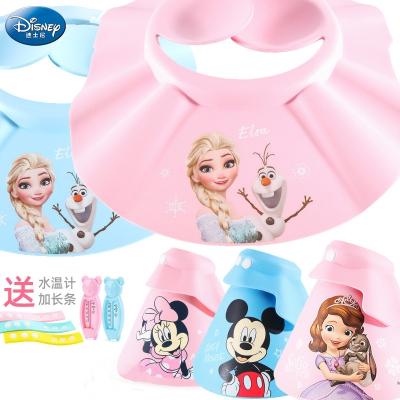 迪士尼(DISNEY)兒童洗頭帽寶寶洗頭神器防水護耳浴帽嬰兒洗澡小孩洗發帽子 經典款米奇藍色