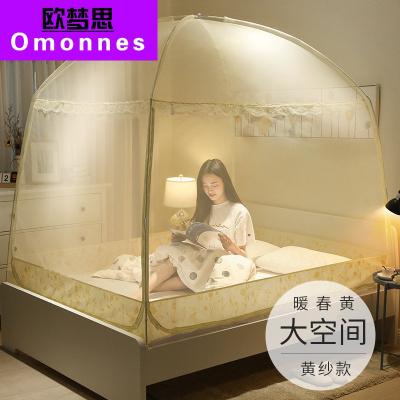 歐夢思(Omonnes)蒙古包蚊帳 1.5米床雙人家用1.8x2.0三開加厚1.2m加密2019網紅