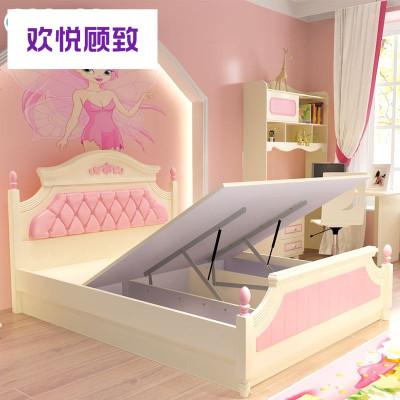 兒童床家具1.2米1.5女孩床公主床男孩王子床單人臥室套房組合套裝