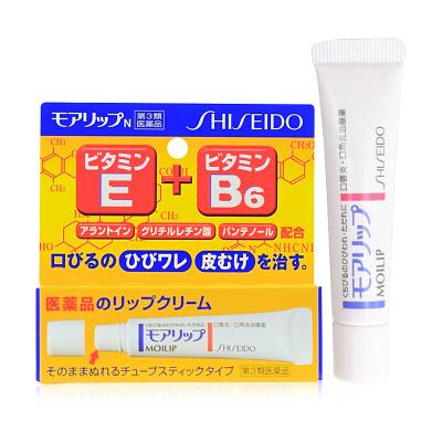 資生堂(Shiseido)潤唇膏 滋潤唇油 moilip護唇膏 學生無色修護型 唇炎修護油 改善口角炎8g