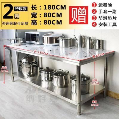 顧致不銹鋼焊接工作臺拉多功能廚房大桌子打包臺打荷操作臺面案臺