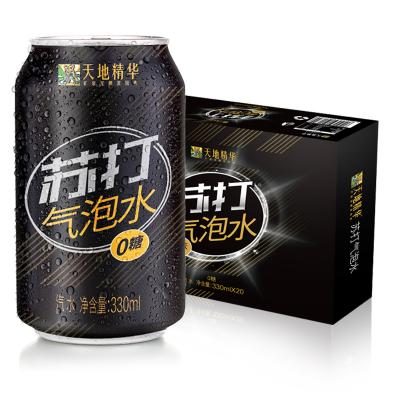 【天地精华】苏打气泡水330ml*20瓶苏打水饮料调酒用饮料整箱