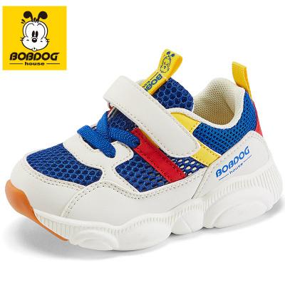 BOBDOG HOUSE巴布豆童鞋夏季鏤空兒童學步鞋男童女童機能鞋寶寶鞋子小童潮鞋B6258
