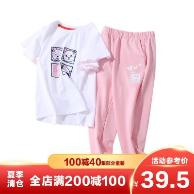 【季末清倉】叮當貓童裝 女童圓領T恤針織單長褲時尚潮流女孩休閑套裝