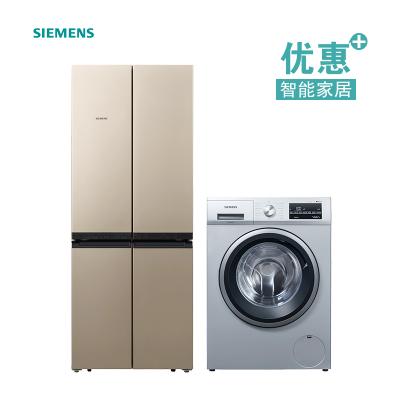 【冰洗套装】西门子冰箱KM49EA30TI+滚筒洗衣机WM12P2682W 变频混冷十字多门冰箱 大容量变频家用洗衣机